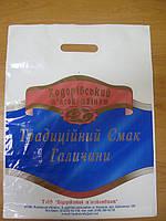 Пакет с прорезной ручкой ПВД(LDPE) Мясо комбинат
