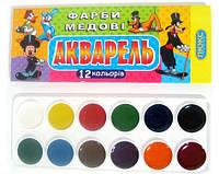 Краски акварель Люкс 12 цветов медовые (картонная упаковка) ящ54