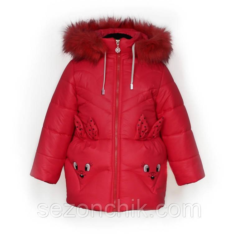 Зимняя куртка на девочек на подстёжке