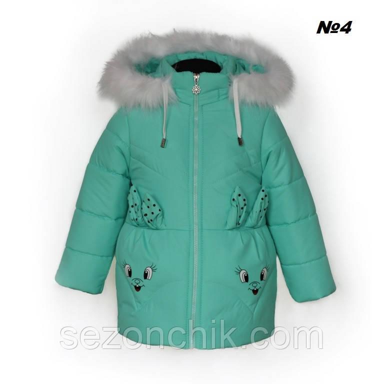 Яркое зимнее пальто на девочку на овчинке
