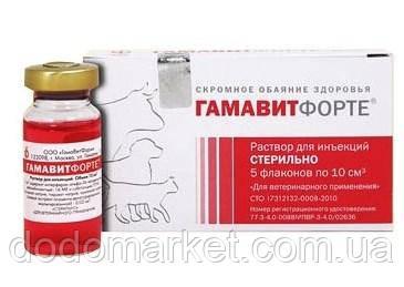 Гамавит Форте иммуномодулирующее средство для животных 10 мл