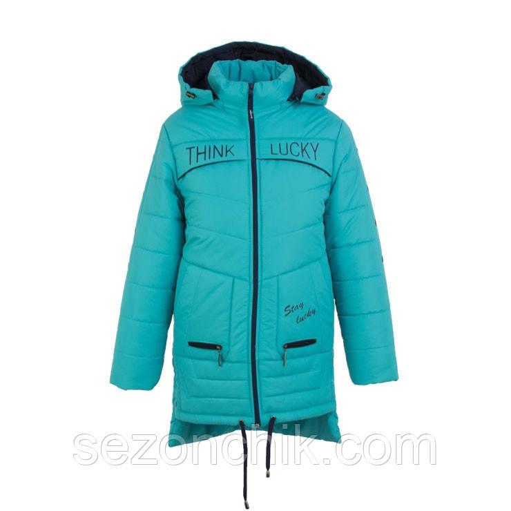 Зимняя куртка на девочек от производителя
