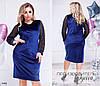 Платье вечернее приталенное люкс бархат+сетка 48-50,52-54,56-58