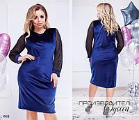 Платье вечернее приталенное люкс бархат+сетка 48-50,52-54,56-58, фото 1