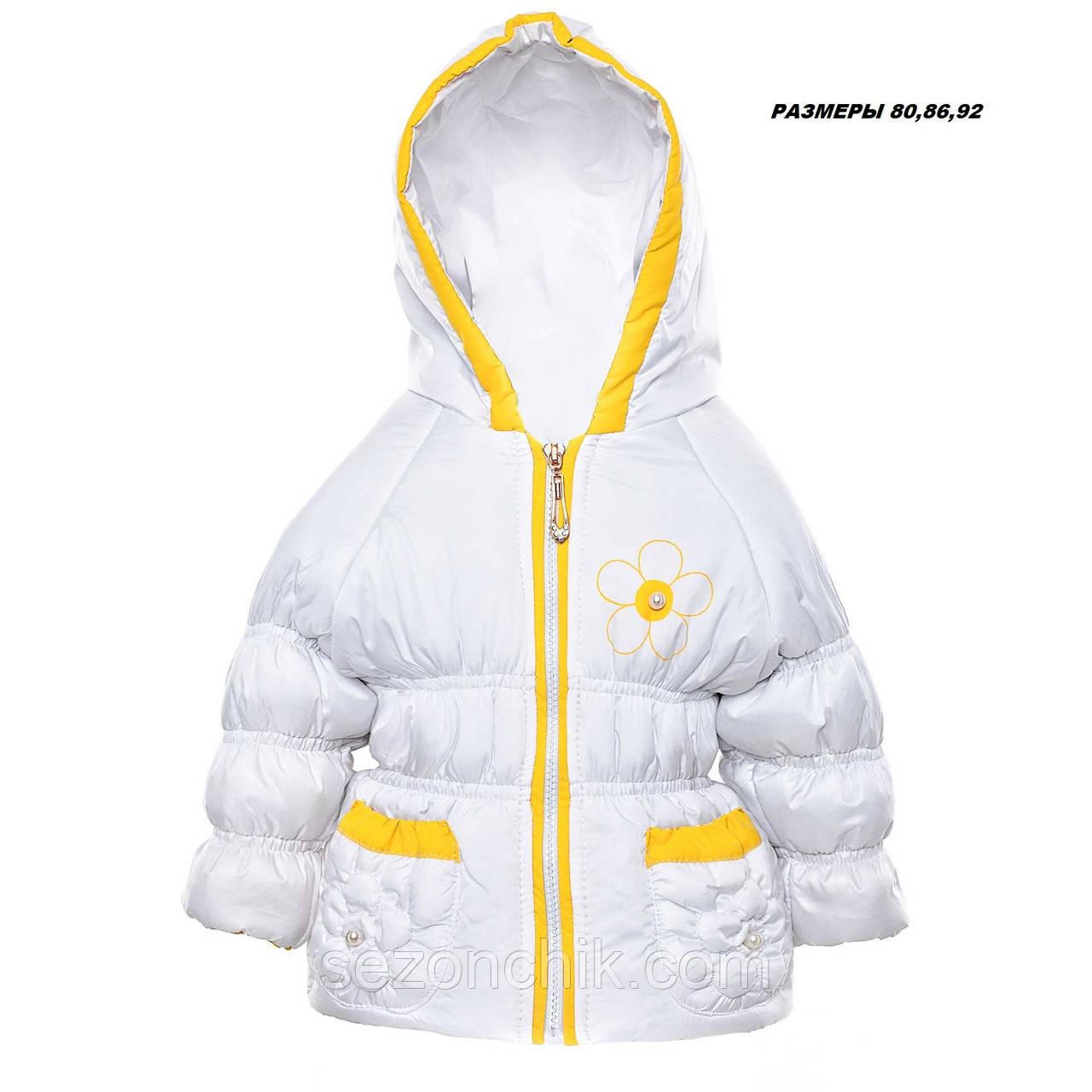 Детские демисезонные куртки на девочку удлинённые