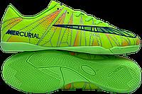 "Обувь для зала ""Бампы"" Nike MERCURIAL Cristiano Ronaldo 7 (p. 40-45) NEW Салат."