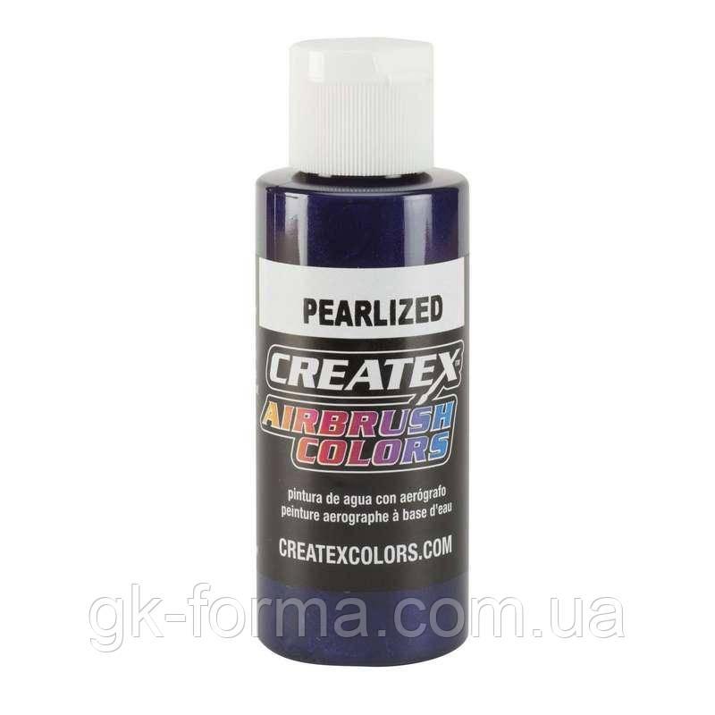 Краска для аэрографа Createx Pearl Purple-фиолетовый перламутр (5301)