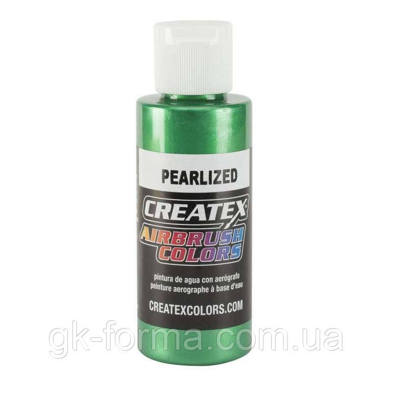 Краска для аэрографа зеленая перламутровая Createx Pearl Green