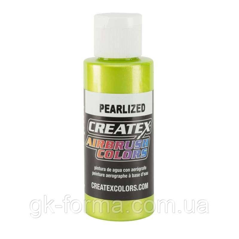Краска перламутровая акриловая для аэрографии Pearl Lime, цвет лайм