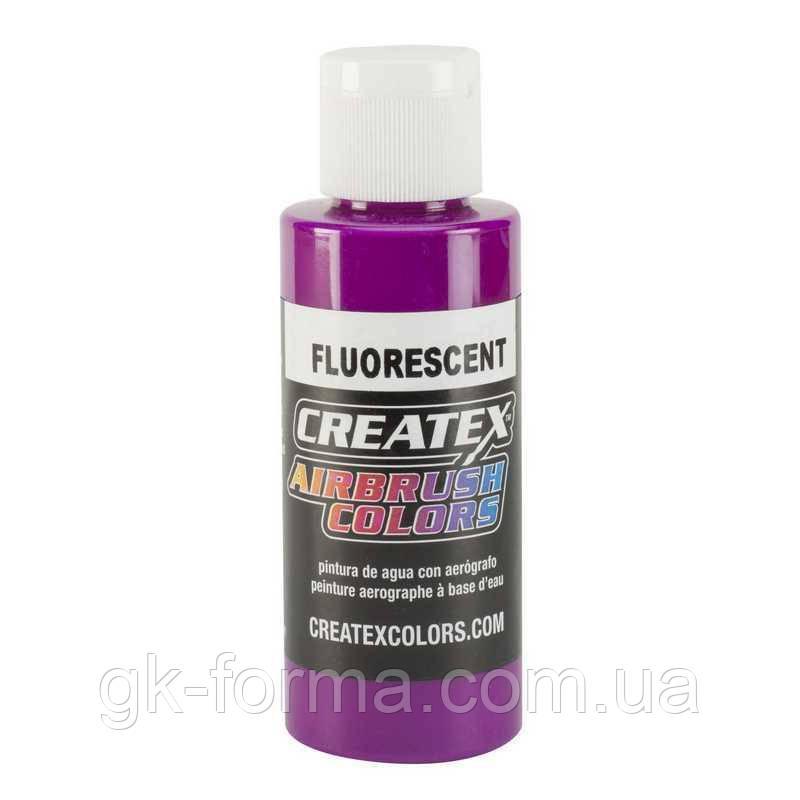 Флуоресцентная фиолетовая краска для аэрографии Fluorescent Violet