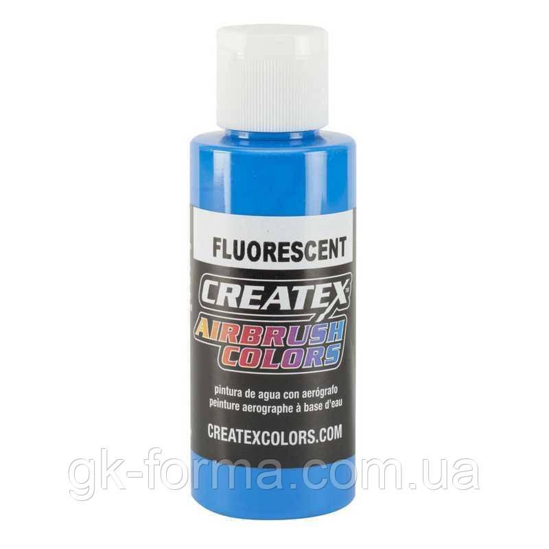 Краска для аэрографа синяя флуоресцентная Fluorescent Blue 5403