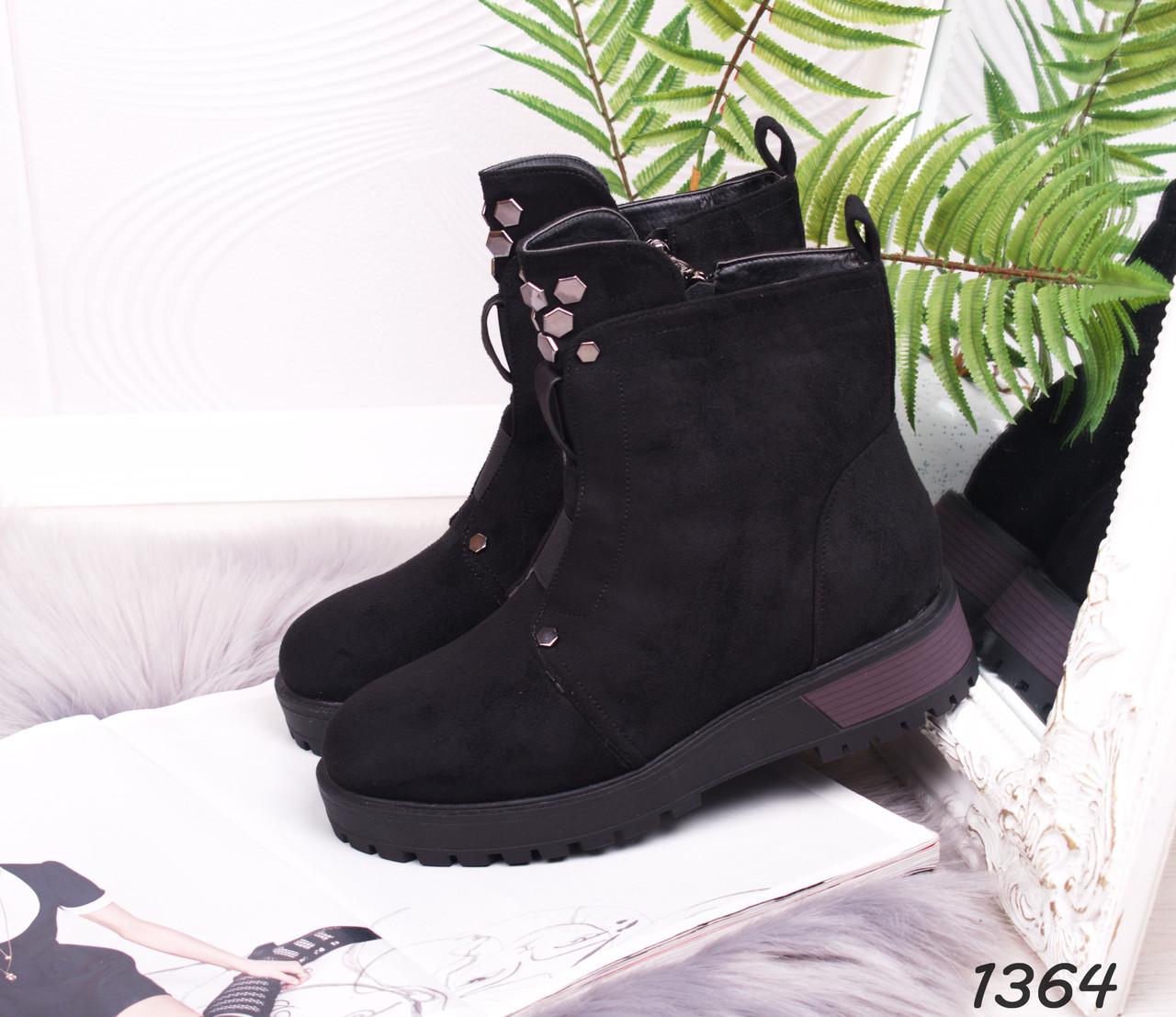 1f4d8055 Ботинки женские зимние черные замшевые на низком ходу, низкий ход, зима,  маленький каблук