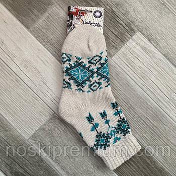 Шкарпетки жіночі 100% Новозеландська вовна без махри Класик, 15B-83, 23-25 розмір, 02635