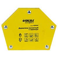 Держатель магнитный трапеция 22кг 90×54×54×43мм (30,45,60,75,90,135°) Sigma (4270351)