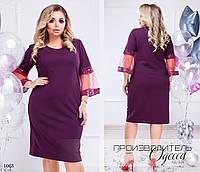Платье вечернее приталенное креп-дайвинг+сетка с пайеткой 48-50,52-54,56-58, фото 1