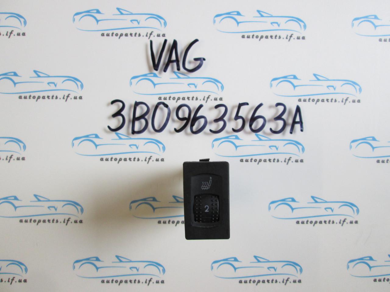 Кнопка обогрева сидений Passat B5, Пассат Б5 3B0963563A