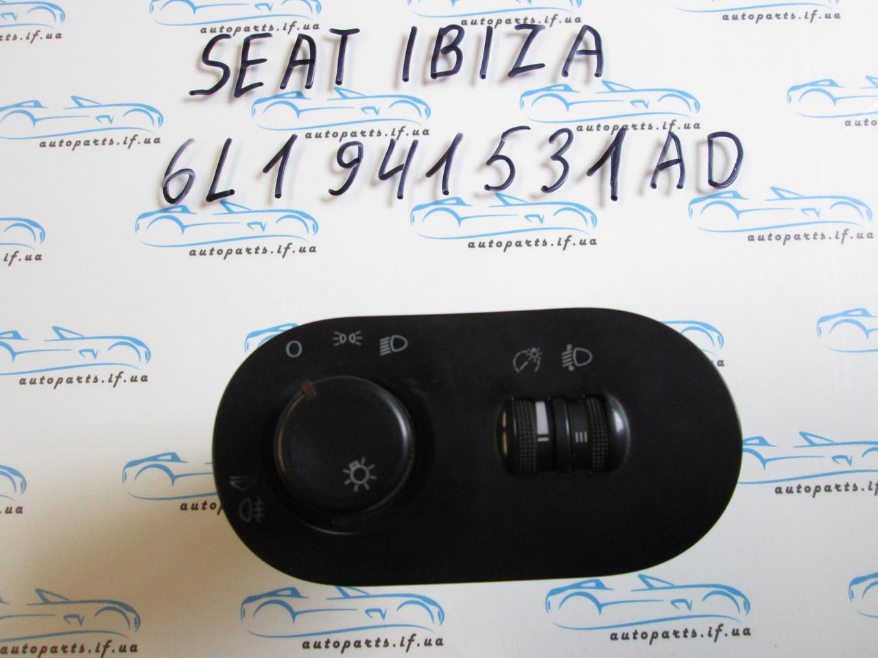 Переключатель света Seat Ibiza 6L1941531AD