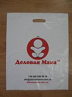 """Пакет банан ПВД без усиления """"Деловая МАМА"""""""