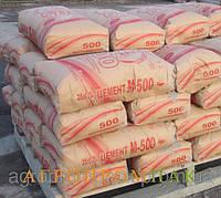 Цемент М 500  фасованный в мешки 25кг