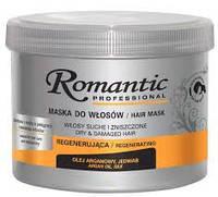 Маска для волос Romantic Professional 500 мл, фото 1