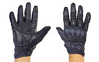 Мотоперчатки кожаные с закрытыми пальцами и протектором FOX (р-р L-XL) PM-14