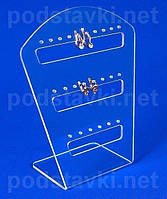 Подставка под бижутерию под серьги на 12 пар серег, акрил 1.8, габариты (ШхВхГ) 130х160х62 мм (BJ-37)
