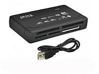 Внешний  кардридер с 6 портами USB SDHC, SD, MiniSD, Micro SD, M2, MMC, XD, CF  Черный