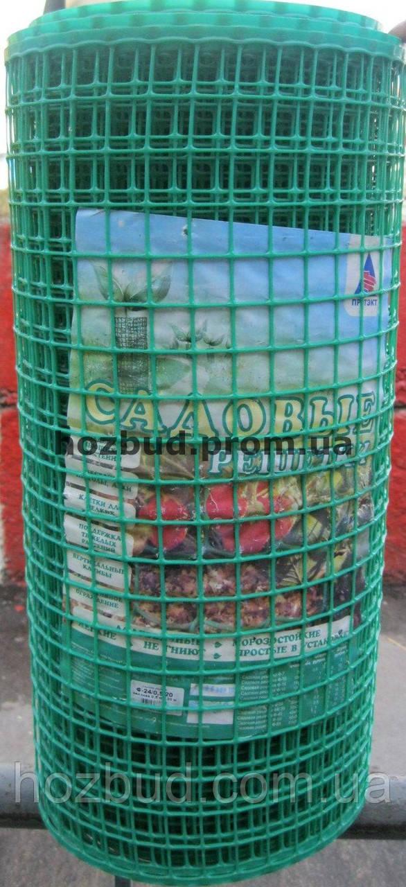 Садова сітка пластикова (решітка) 1*20м. осередок 20*20