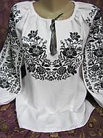 "Черно-белая вышиванка женская ""Подоляночка 2"", 46-56 р-ры, 550/420 (цена за 1 шт. +130 гр.)"