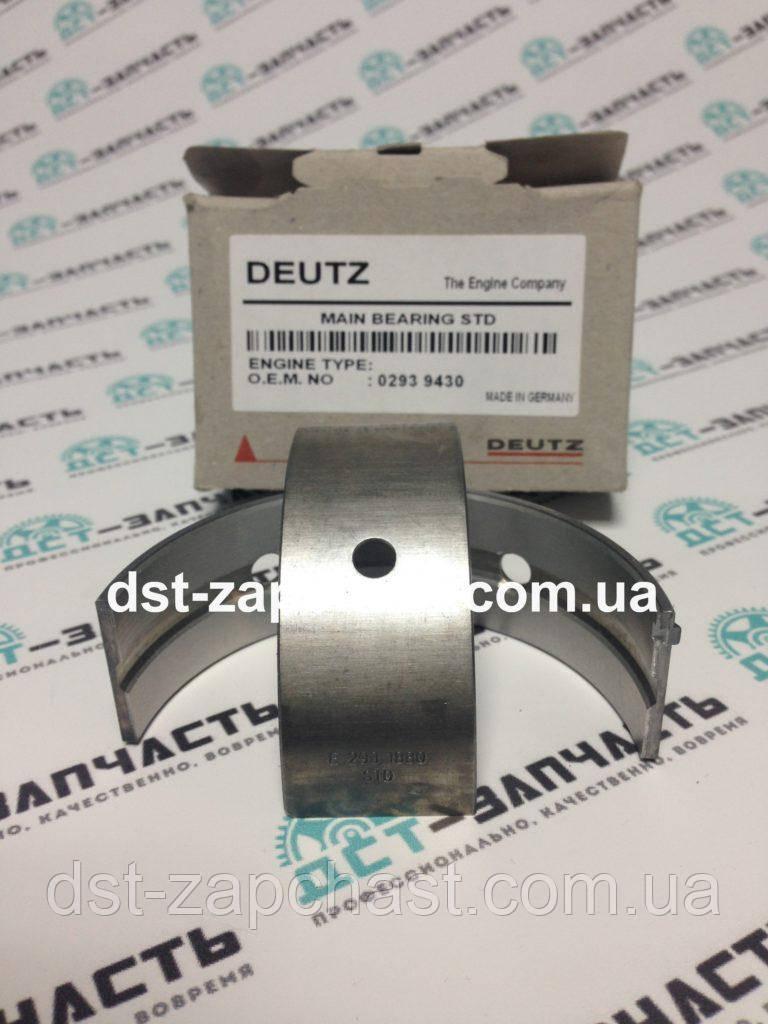 Вкладыши STD шатунные на двигатель Deutz 1013, 2013 02931473/02929434/02931911 79267600/79269600