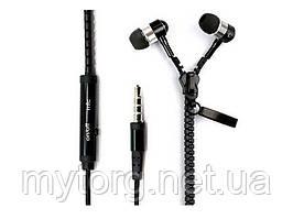 Наушники молния Zipper 3,5 мм  Черный