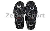Ледоступы (антискользящие накладки на обувь) L-4883