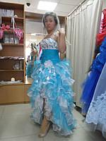 Бальное платье с открытой ногой