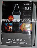 Туристическая кемпинговая лампа (фонарь) - Rechargeable Camping Lantern G-85 6LED, фото 1