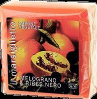Натуральное мыло Марсельское - Гранат и черная смородина