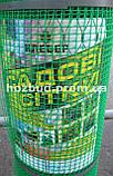 Садовая сетка пластиковая забор 1*20м. ячейка 13*13, фото 2