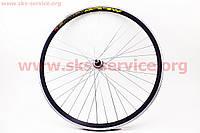 """Заднее колесо для велосипеда 28"""" МТВ """"капля"""" обод и втулка алюминиевые в сборе, под вольнобег"""