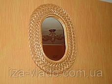 Дзеркало овальне в плетеному рамі з лози №1, фото 2