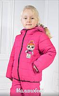Курточка демисезонная для девочки ЛОЛ, фото 1