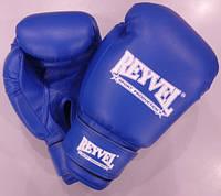 REYVEL  Перчатки боксёрские  винил 8 унций СИНИЕ