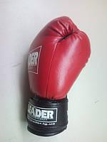 LEADER  Перчатки боксёрские  винил ( искусственная кожа) 8 унций КРАСНЫЕ