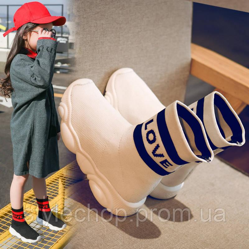 Кросівки в'язані дитячі для дівчаток високі