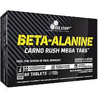 Пищевая добавка BETA ALANINE CARNO RUSH mega tabs 80 таблеток