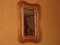 """Зеркало в раме из лозы """"Мотыль 2"""""""