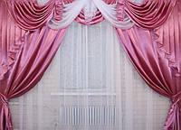Розовый комплект из атласа на карниз 3м
