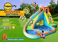 """Игровой центр """"БАССЕЙН"""" - надувной батут. Доставка бесплатно!!!"""