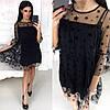 Платье из сетки с флоком и подкладки / 4 цвета арт 8187-445, фото 5
