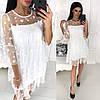 Платье из сетки с флоком и подкладки / 4 цвета арт 8187-445, фото 6