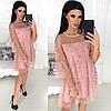 Платье из сетки с флоком и подкладки / 4 цвета арт 8187-445, фото 7