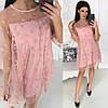 Платье из сетки с флоком и подкладки / 4 цвета арт 8187-445, фото 8